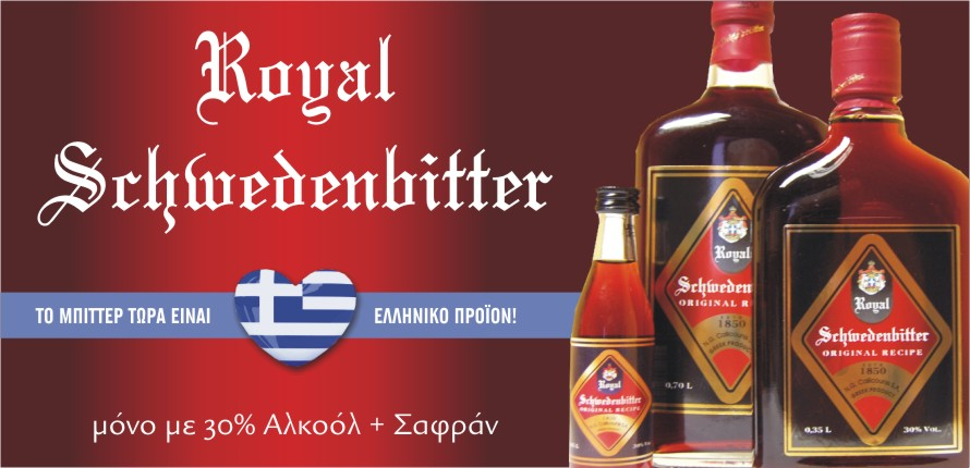 Royal Schweden Bitter
