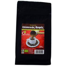 Βιολογικός Ελληνικός καφές 200gr (ΒΙΟΥΓΕΙΑ)