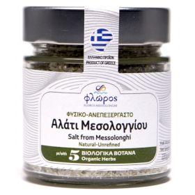 Αλάτι Μεσολογγίου με 5 βιολογικά βότανα