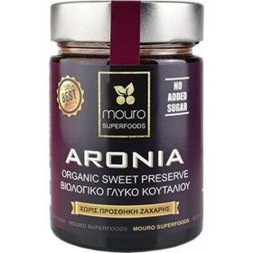 Γλυκό Κουταλιού Αρώνια 370gr bio (MOURO)