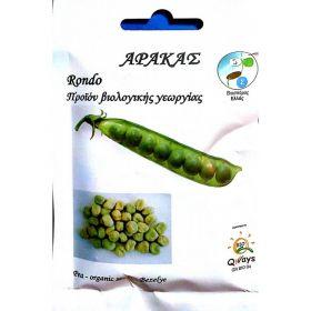 Βιολογικοί Σπόροι Αρακά