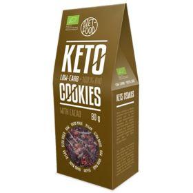 Μπισκότα ΚΕΤΟ με κακάο DIET FOOD