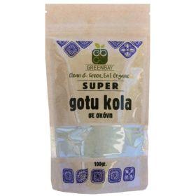 Gotu Kola σε σκόνη