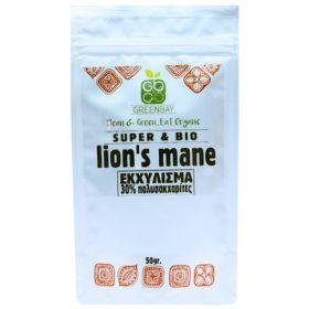 Αποξηραμένα μανιτάρια κανθαρέλλες 20gr bio PILZE WOHLRABΜανιτάρι Ερίκιο - Αρνάκι σκόνη 100gr - Hericium erinaceus - Lion's Mane