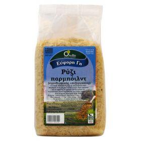 βιολογικό ρύζι παρμπόϊλντ