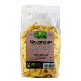 Βιολογικά Μπανανάκια chips