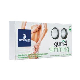 Gum4 Slimming Τσίχλα με Bitter Orange για έλεγχο του βάρους