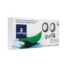 Gum4 Stress Τσίχλα για την καταπολέμηση του στρες