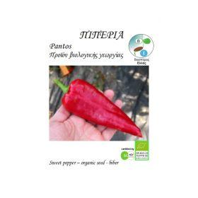 Βιολογικός Σπόρος Πιπεριά Κόκκινη Γλυκιά