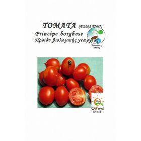 Σπόρος Ντοματάκι Τύπου Σαντορίνης
