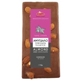 Σοκολάτα Γάλακτος Χωρίς Ζάχαρη Αμυγδάλου