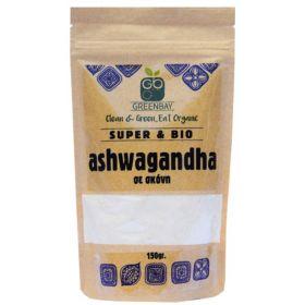 σκόνη Ασβαγκάντα / Ashwagandha