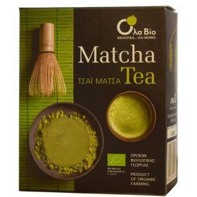 Τσάι μάτσα - Matcha tea