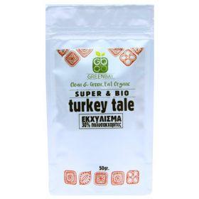 Βιολογικό Εκχύλισμα Μανιταριού Turkey Tail