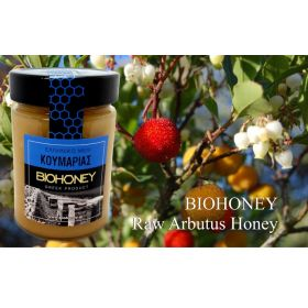 Biohoney arbutus honey