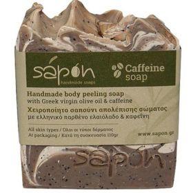 Σαπούνι καφεΐνης απολέπισης σώματος-SAPON