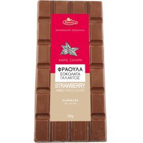 Σοκολάτα Γάλακτος Φράουλα Χ.Ζ. BIO-ΚΟΧΥΛΙ