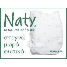ΠΑΝΕΣ NATY