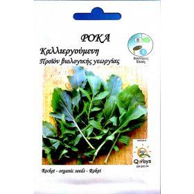 Βιολογικοί σπόροι Ρόκα