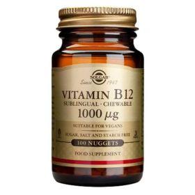 Vitamin B-12 1000μg Nuggets