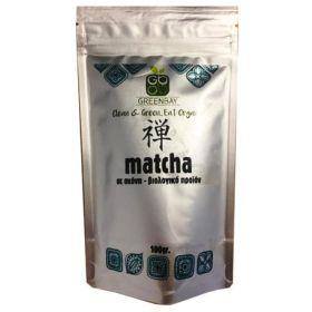 Τσάι μάτσα - Matcha tea 50gr