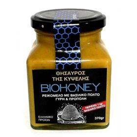 μελι με βασιλικο πολτο και γυρη