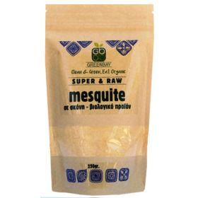 Βιολογικό Μεσκίτ / mesquite σε σκόνη