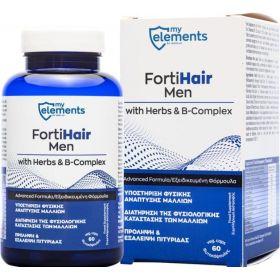 FORTIHAIR MEN 60s (MYELEMENTS)