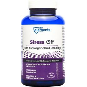 STRESS OFF 60s (MYELEMENTS)